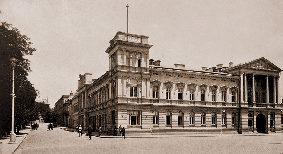 Ministry of Defense, 1910-1920 and now